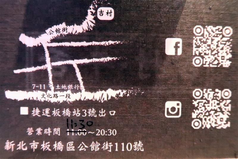 吉村牛舌 040.jpg