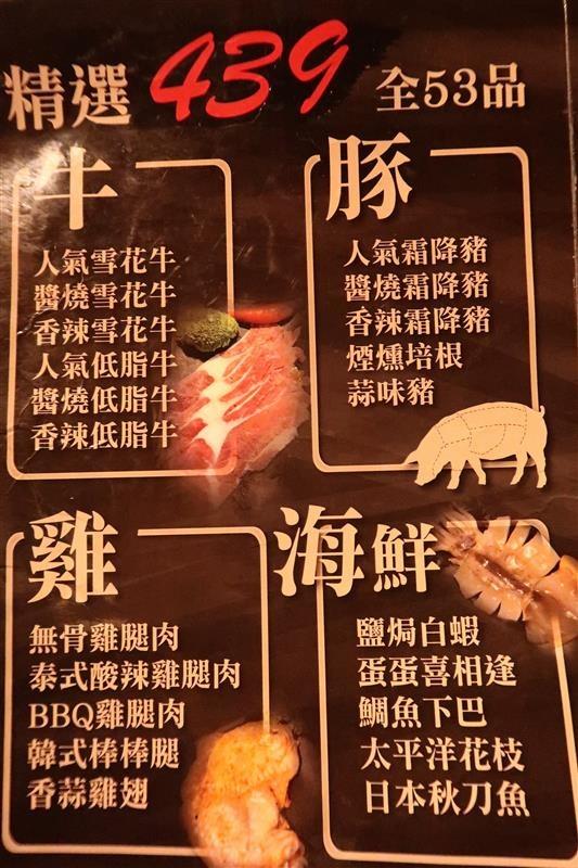 胖肚肚燒肉吃到飽 018.jpg