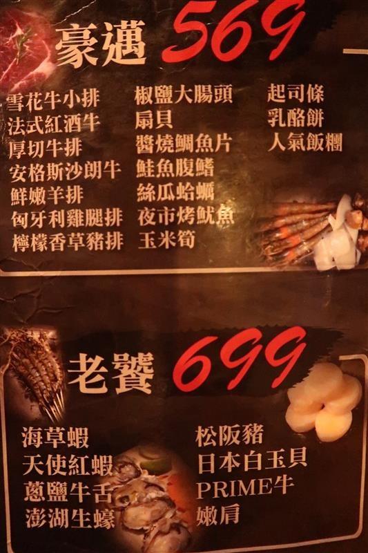 胖肚肚燒肉吃到飽 020.jpg