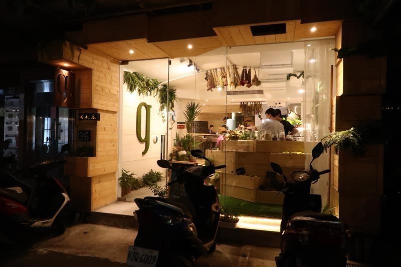 洞香春酒吧 G. Taipei 001.jpg