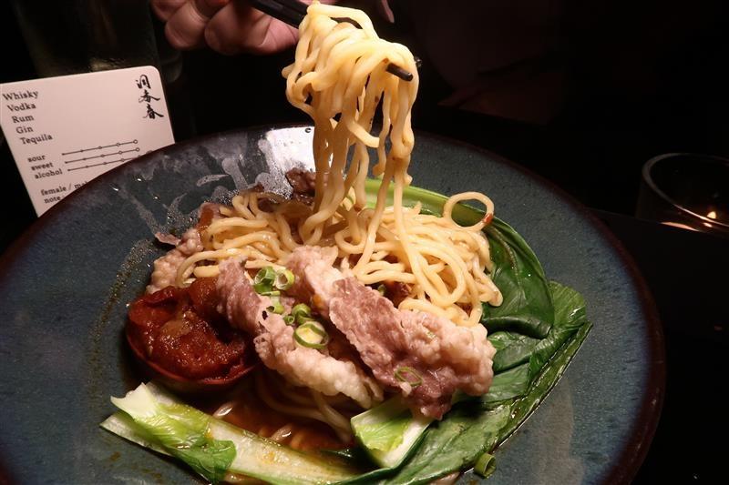 洞香春酒吧 G. Taipei 037.jpg