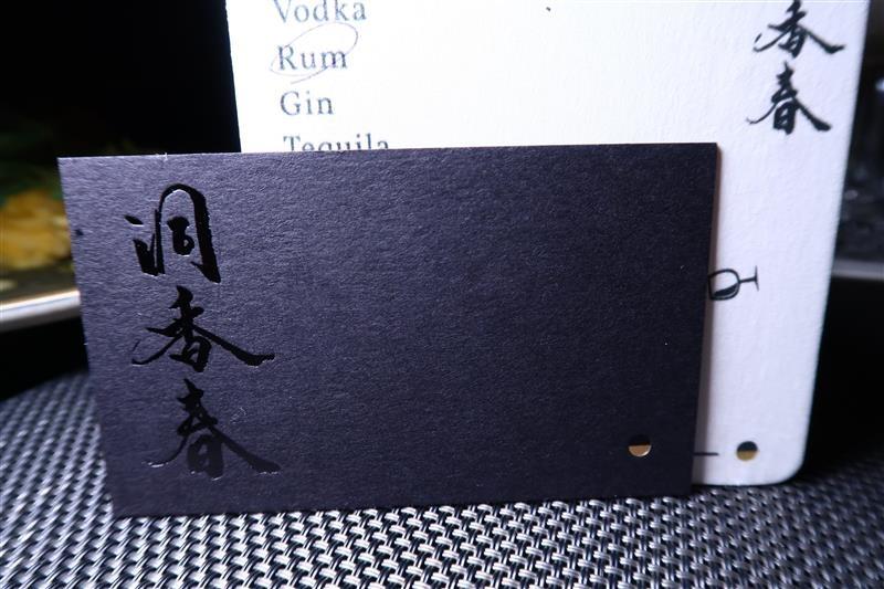 洞香春酒吧 G. Taipei 064.jpg