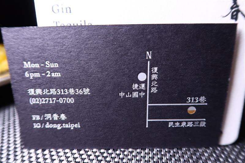 洞香春酒吧 G. Taipei 065.jpg