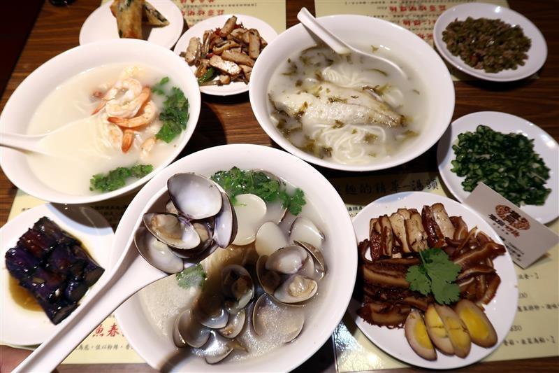 極品好麵 黃魚煨麵 018.jpg