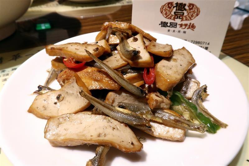 極品好麵 黃魚煨麵 027.jpg