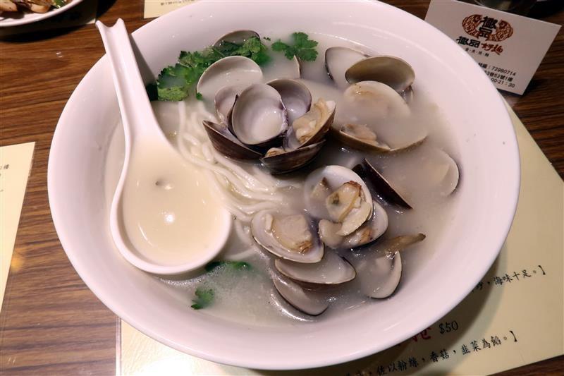 極品好麵 黃魚煨麵 033.jpg