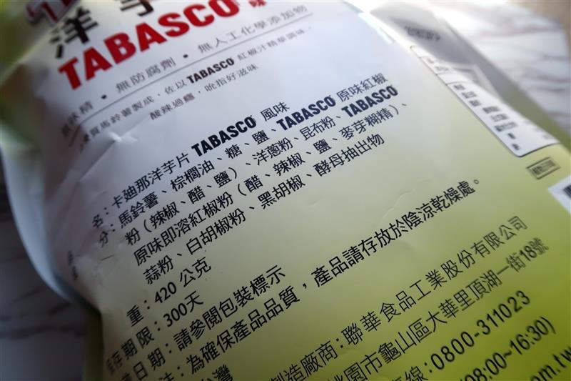 卡迪那洋芋片TABASCO風味 005.jpg