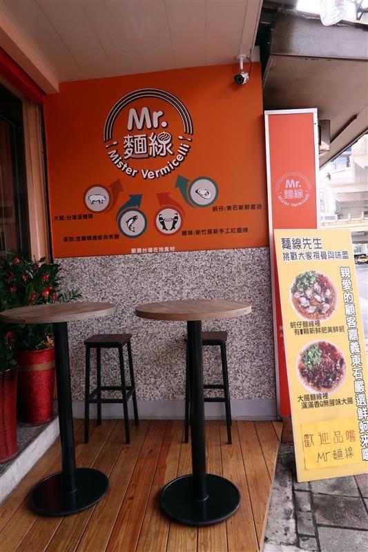 MR.麵線 003.jpg