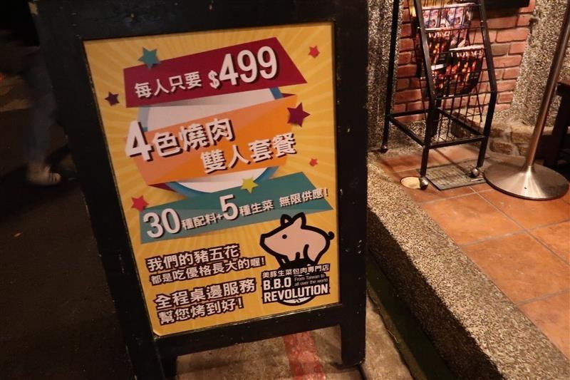 美豚生菜包肉 002.jpg