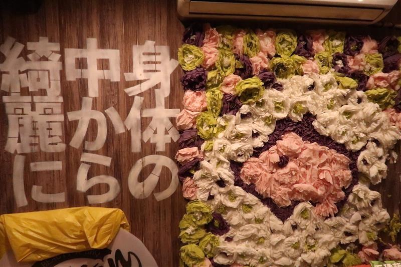 美豚生菜包肉 008.jpg