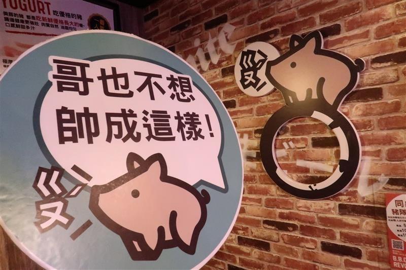 美豚生菜包肉 012.jpg