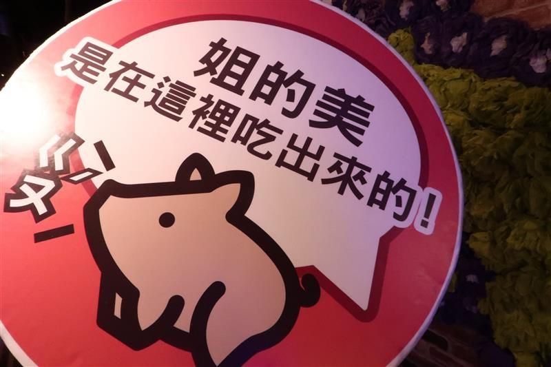 美豚生菜包肉 016.jpg