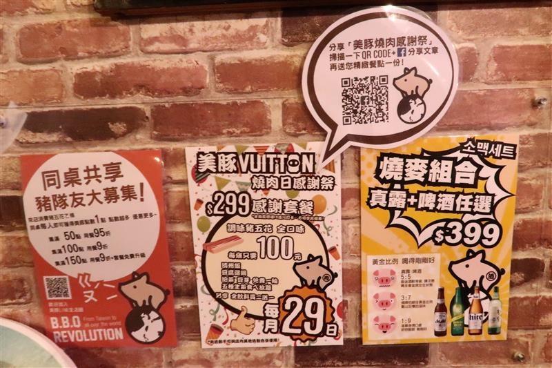 美豚生菜包肉 013.jpg