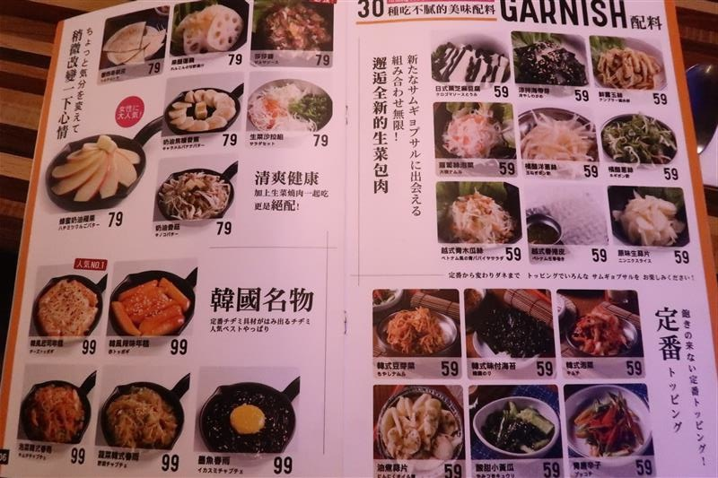 美豚生菜包肉 021.jpg