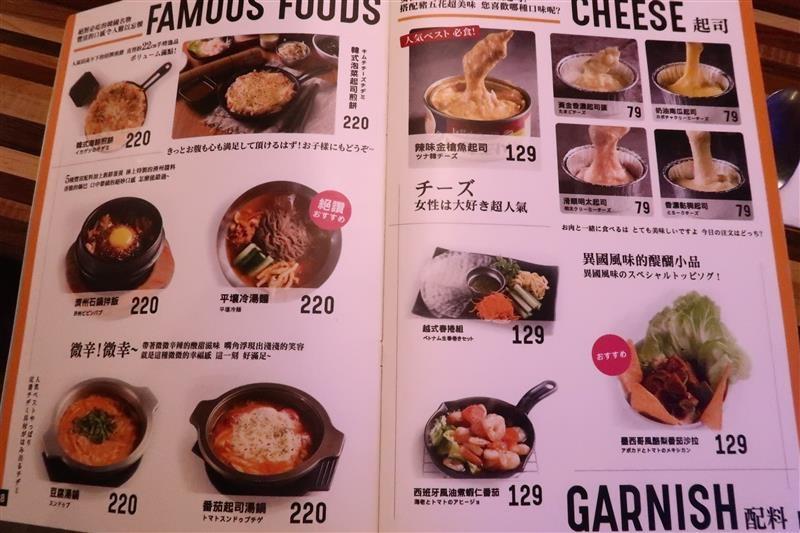 美豚生菜包肉 020.jpg