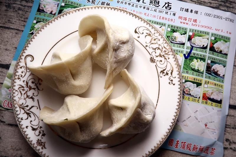 喬園手工大水餃 027.jpg