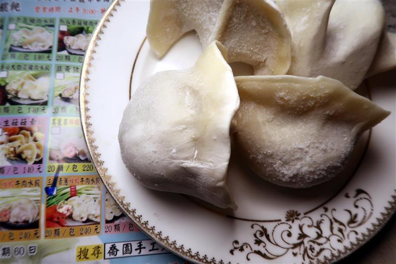 喬園手工大水餃 036.jpg