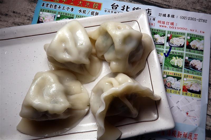 喬園手工大水餃 054.jpg