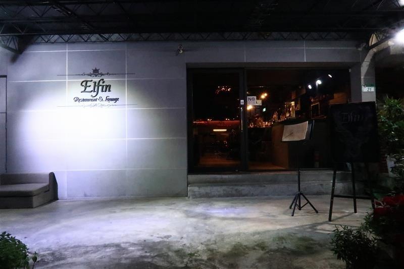 Elfin restaurant & lounge 001.jpg