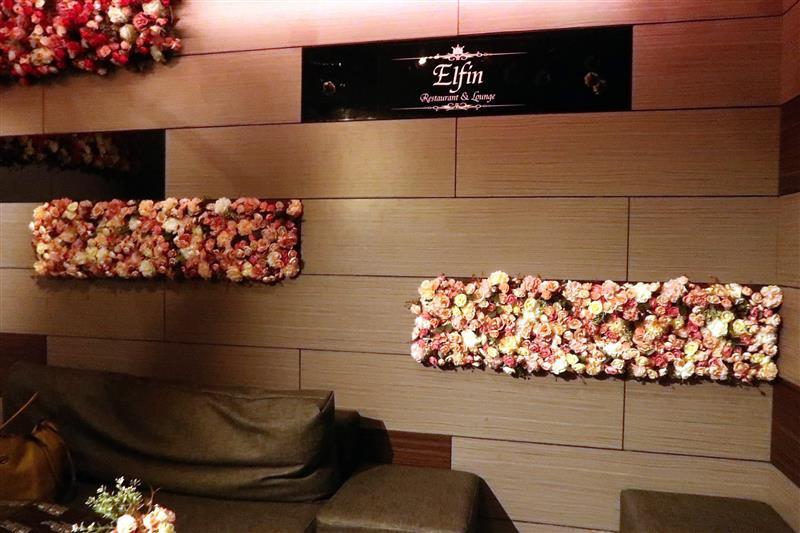Elfin restaurant & lounge 004.jpg