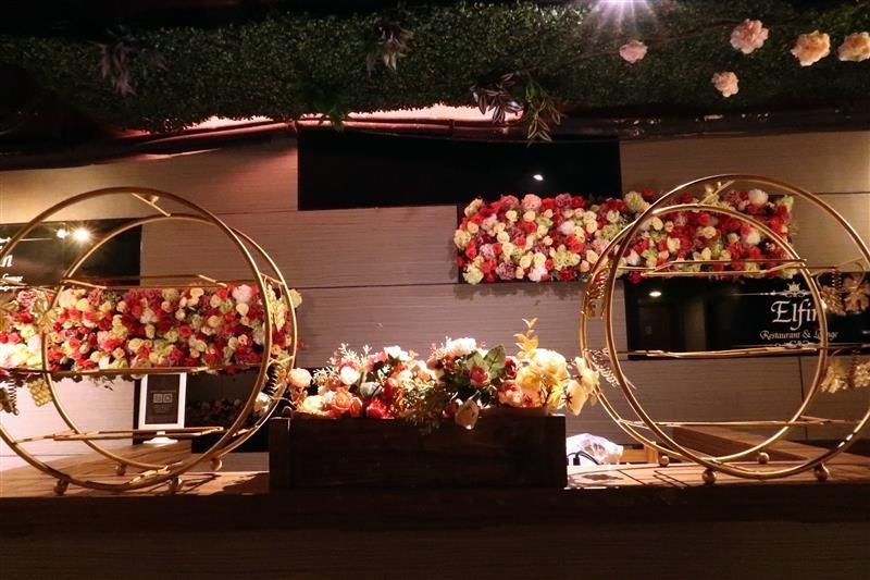 Elfin restaurant & lounge 006.jpg