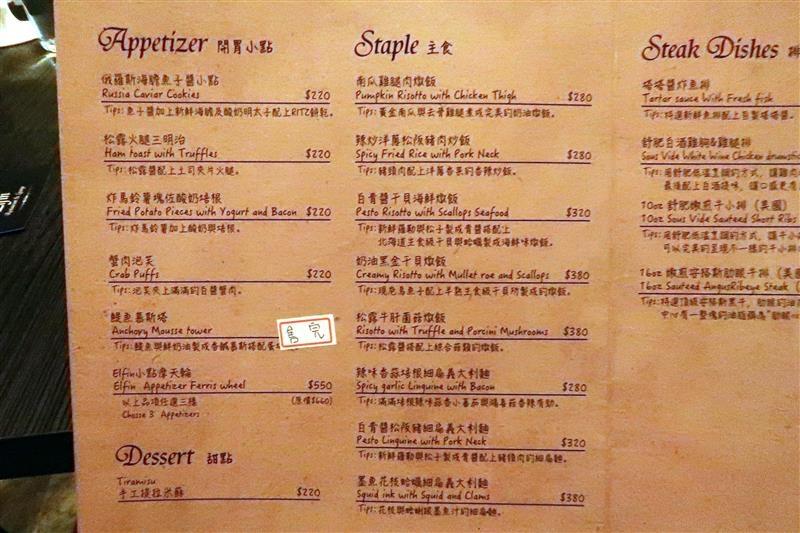 Elfin restaurant & lounge 014.jpg