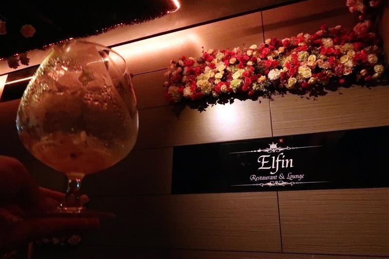 Elfin restaurant & lounge 071.jpg