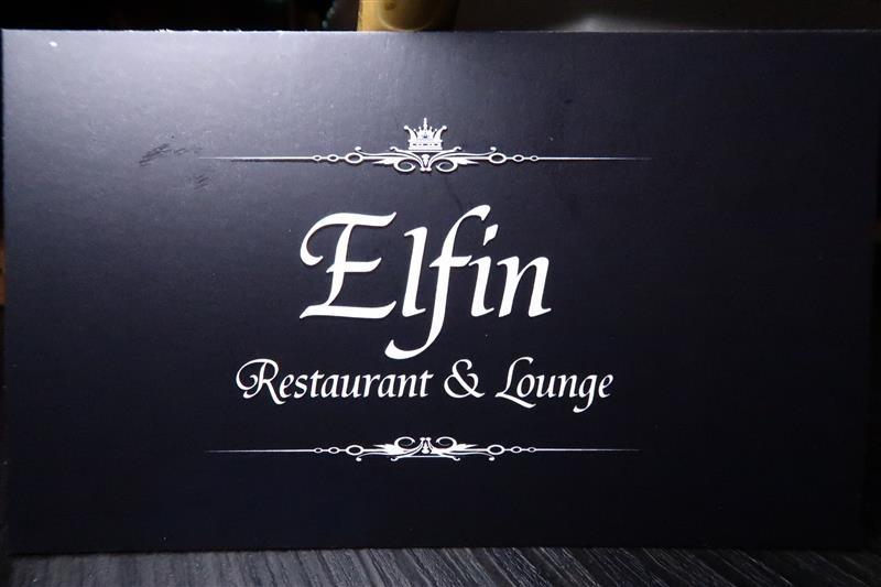 Elfin restaurant & lounge 072.jpg