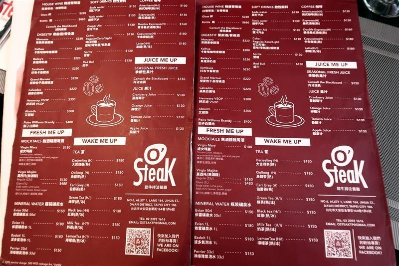 O'Steak French Bistro 歐牛排法式餐廳  014.jpg