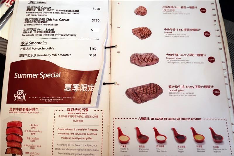 O'Steak French Bistro 歐牛排法式餐廳   004.jpg