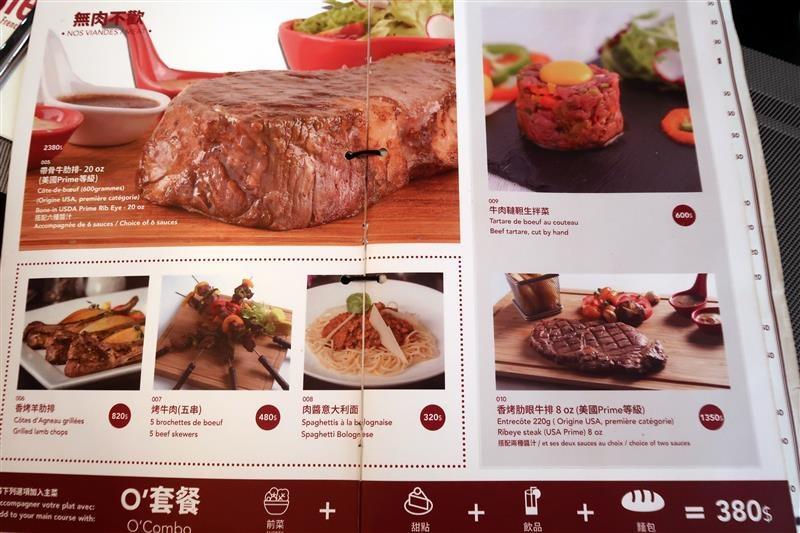O'Steak French Bistro 歐牛排法式餐廳   007.jpg