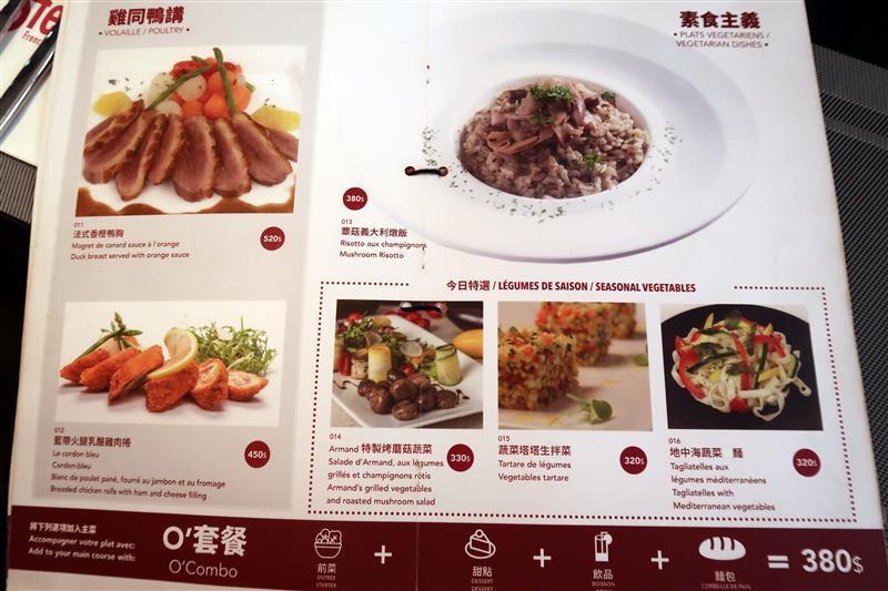 O'Steak French Bistro 歐牛排法式餐廳   008.jpg