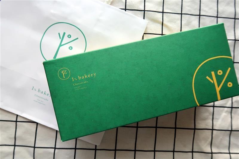 1% bakery 彌月蛋糕 001.jpg