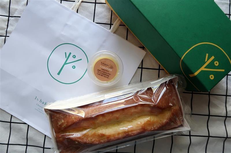1% bakery 彌月蛋糕 004.jpg