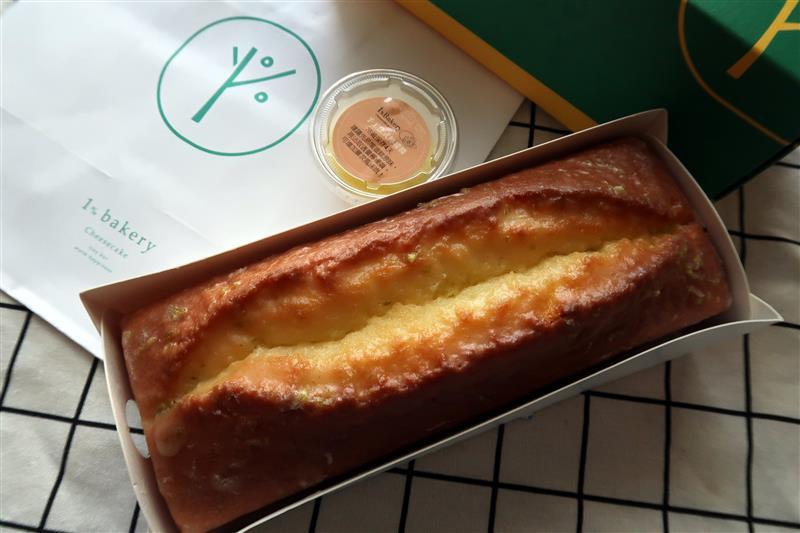 1% bakery 彌月蛋糕 006.jpg