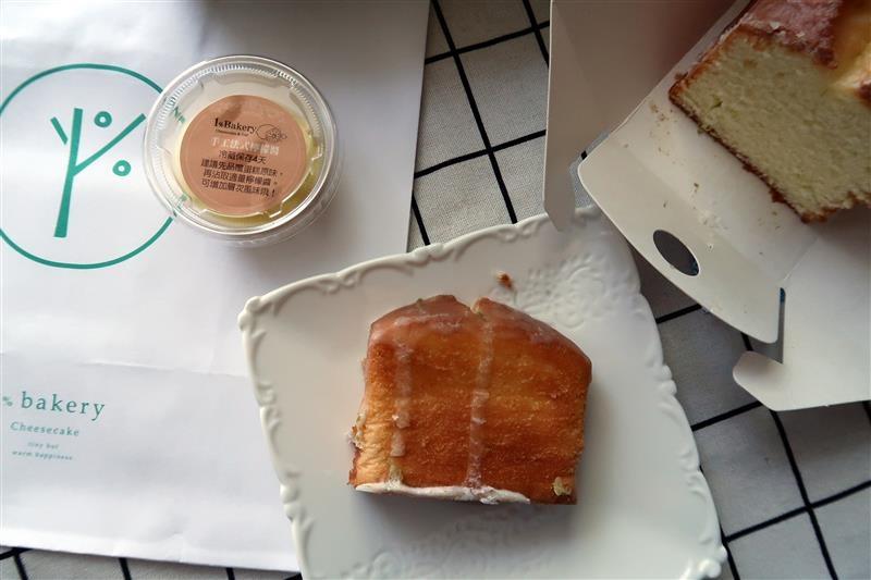 1% bakery 彌月蛋糕 012.jpg