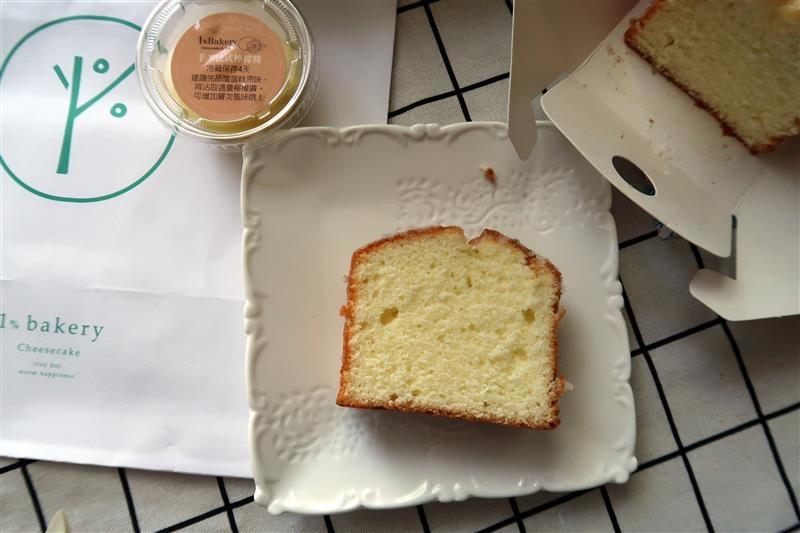 1% bakery 彌月蛋糕 013.jpg