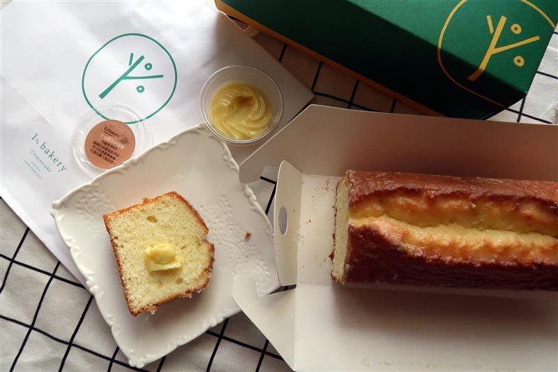 1% bakery 彌月蛋糕 017.jpg