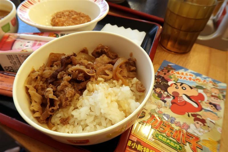 sukiya すき家010.jpg