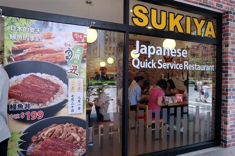 sukiya すき家030.jpg