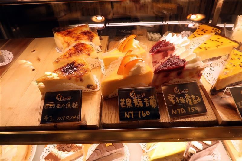 獅子甜點 004.jpg