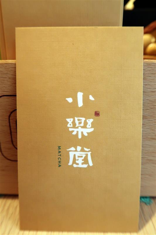小樂堂 017.jpg