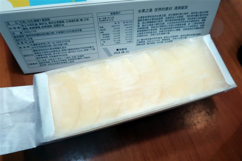 花鳥川生乳檸檬千層蛋糕 010.jpg