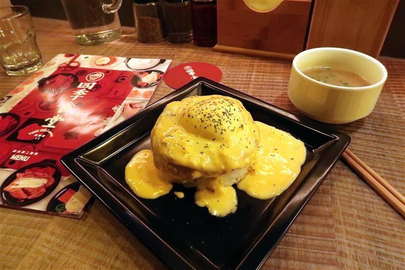 四季食堂 015.jpg