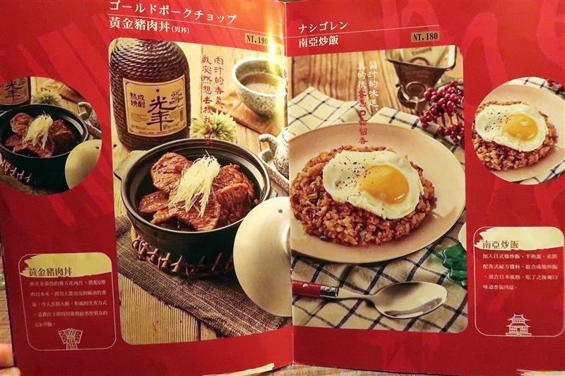 四季食堂 011.jpg