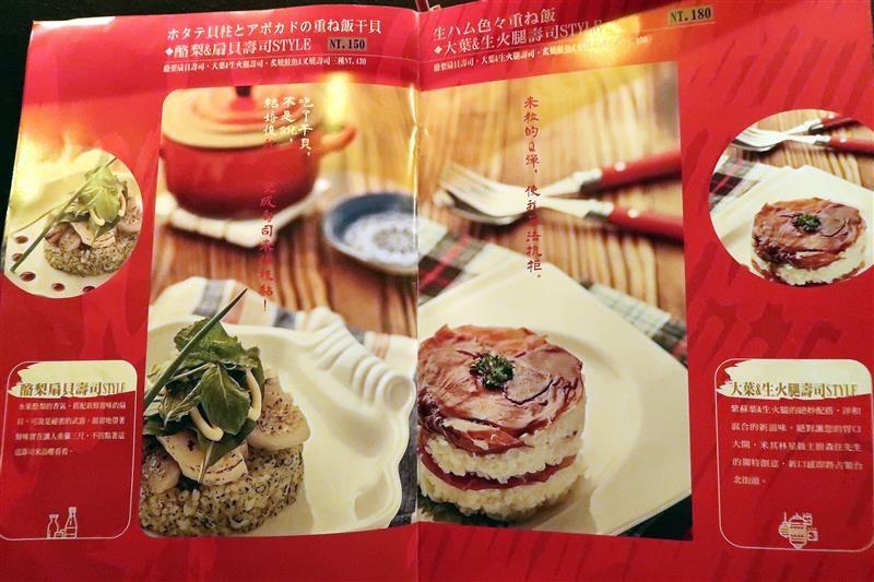 四季食堂 012.jpg