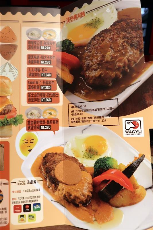 j.j.wagyu burger 003.jpg