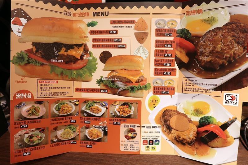 j.j.wagyu burger 002.jpg