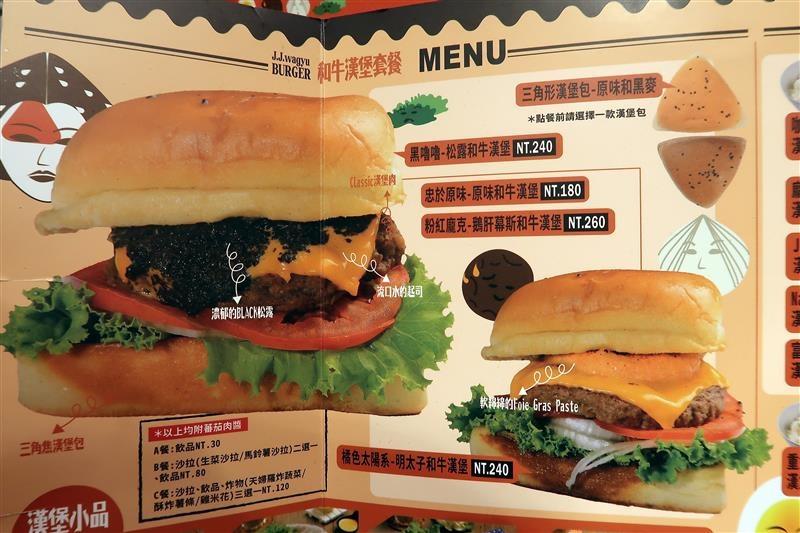 j.j.wagyu burger 004.jpg