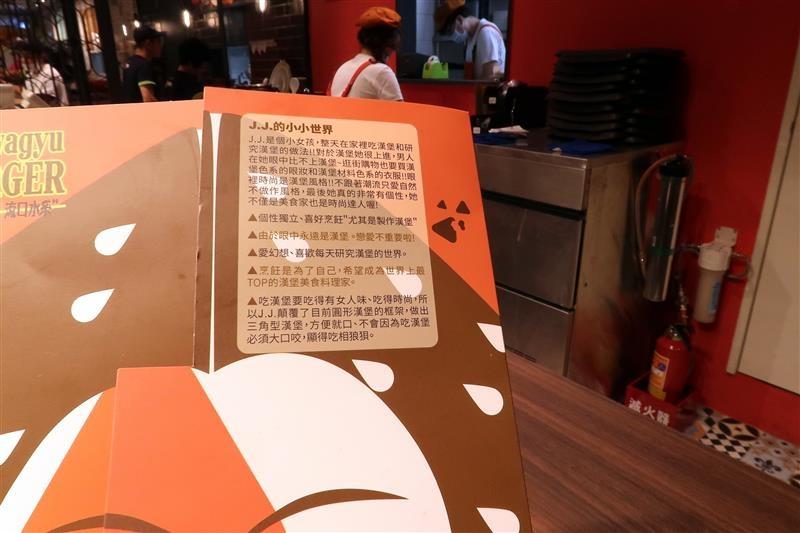 j.j.wagyu burger 016.jpg